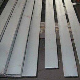 SS, Duplex Steel Sheets, Plates, Coils Supplier in UAE